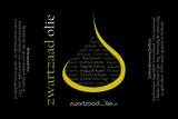 100 ml Zwartzaadolie - habba sawda_